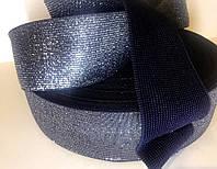 Резинка 5 см (25 м) темно синяя с серебром