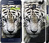 "Чехол на Samsung Galaxy A3 A300H Грустный белый тигр ""106c-72"""