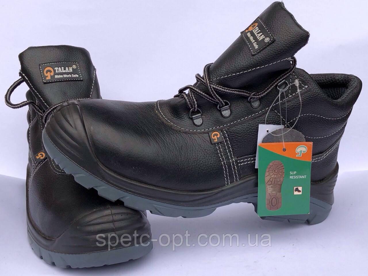 Ботинки рабочие Talan S3 МБС