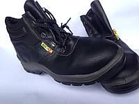 Ботинки рабочие Bicap S3 SRC