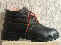 Ботинки рабочие клеепрошивные, фото 1