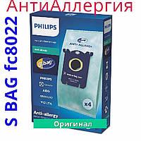 Мешки Philips FC8022 04 Антиаллергия для пыли к пылесосам FC 9170, FC 9174, FC 9176