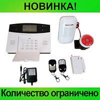 Охранная GSM сигнализация G2!Розница и Опт