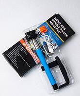 Монопод-селфи Z07-5 Блютуз Bluetooth для смартфонов с управление на ручке