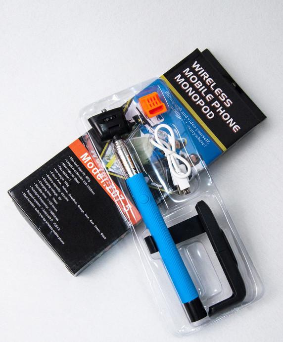Монопод-селфи Z07-5 Блютуз Bluetooth для смартфонов с управление на ручке - ИМПОРТ - Интернет магазин портативной техники в Одессе