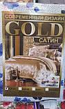 Постельное белье Gold сатин двухспальное  Евро, фото 9