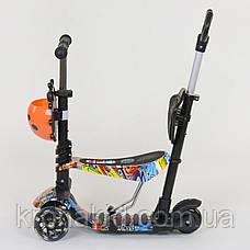 Самокат-беговел 5в1 Best Scooter с родительской ручкой, светящиеся колеса 15600, фото 3