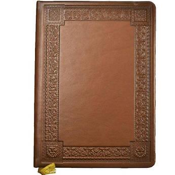 Ежедневник недатированный Бібльос А5 B301/1 искусственная кожа золотой торец