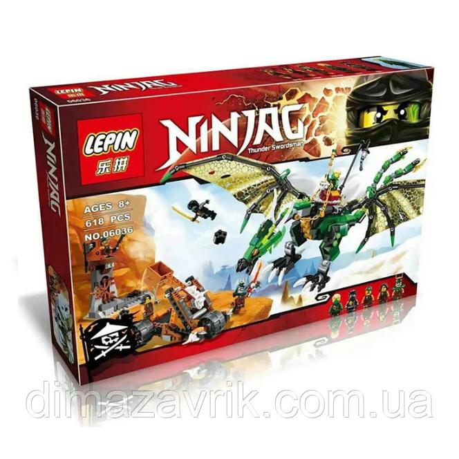 """Конструктор Lepin 06036 (Аналог Lego Ninjago 70593) """"Зелёный энерджи дракон Ллойда"""" 618 деталей"""