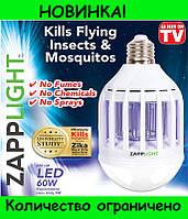 Светодиодная лампочка-ловушка, от комаров и насекомых Zapp Light!Розница и Опт