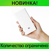 Портативный аккумулятор Xlaomi Power Bank 20000 mAh!Розница и Опт