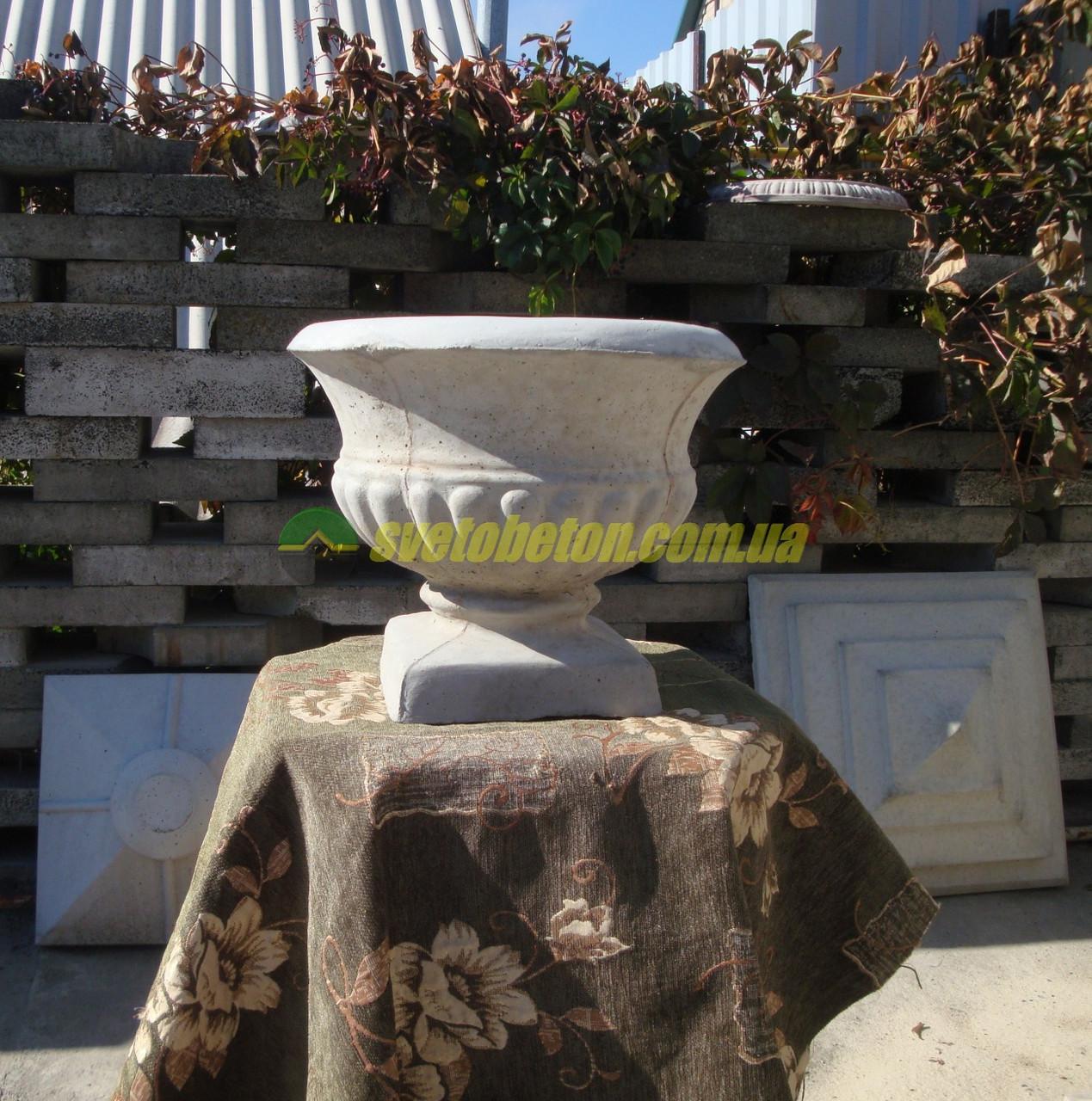 Горшок бетонный уличный ваза из бетона для улицы.