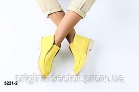 Женские желтые лоферы демисезонные