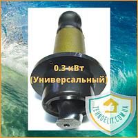 Шнек для насоса 0.3 кВт (Универсальный).