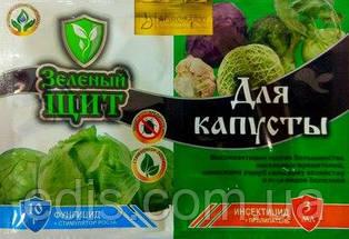 Для капусты инсектицид с фунгицидом, прилипатем и стимулятором роста Зелёный щит, ТМ Agromaxi