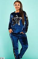Женский бархатный спортивный костюм женский с пайетками 50-56 размеров,