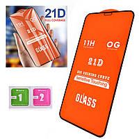 Защитное стекло iPhone 11 Pro MAX 3D (Скло захисне) 21D Full Glue черное 0,3 мм ( полная проклейка).