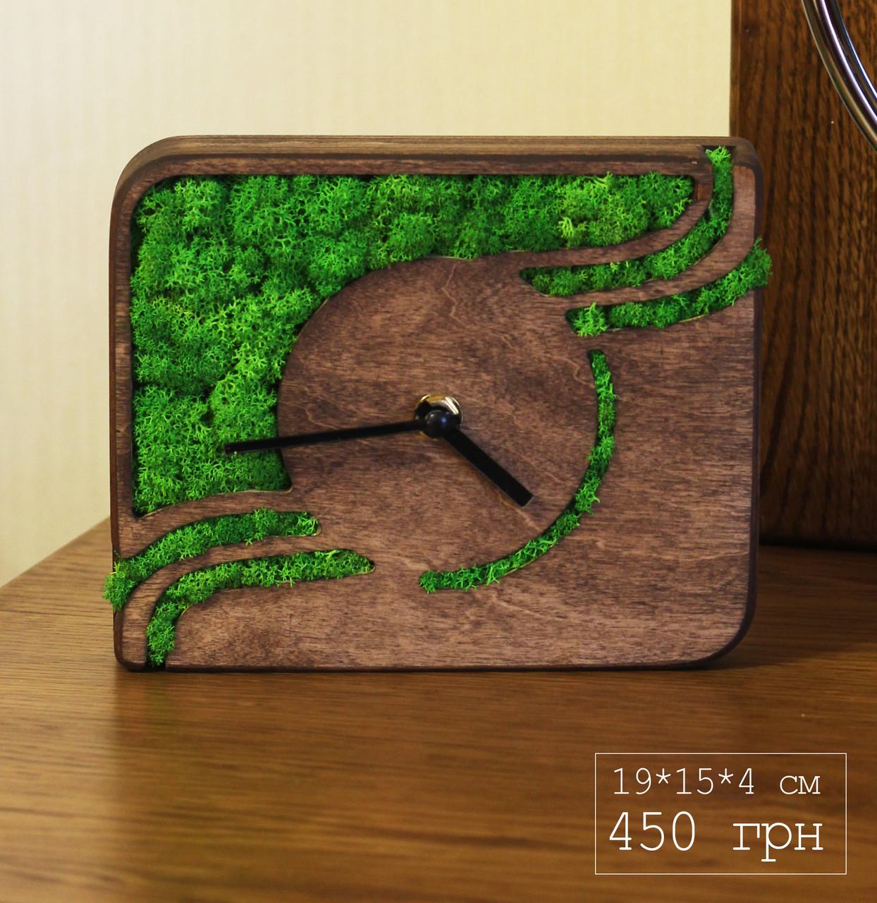 Часы дизайнерские с мхом и фанеры (19*15*4 см)
