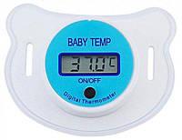 Детский электронный термометр  соска Digital Thermometer