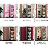 Складной шкаф для обуви на 30 пар Shoe Cabinet Shoe rack, 9 полок.!, фото 5