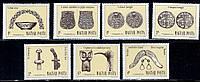 Угорщина 1984 археологія - MNH XF