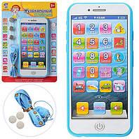 Телефон музыкальный детский Childy 945 (на русском языке)