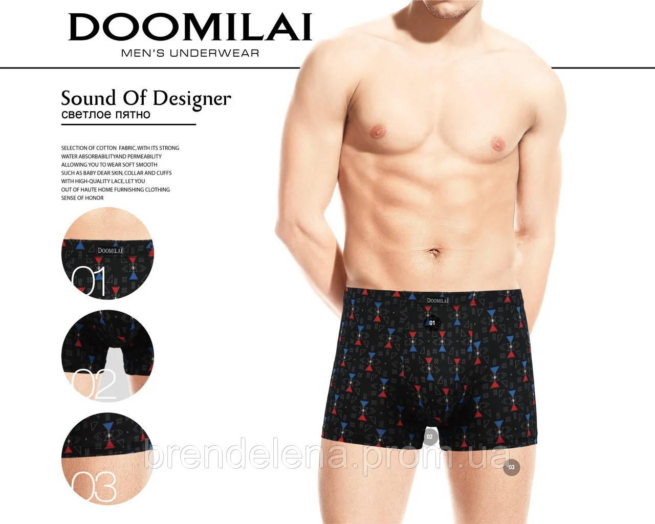 Мужские боксеры (батал) стрейчевые «DOOMILAI» (р56-60) 56