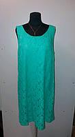 Ажурное платье р.4xl F&F