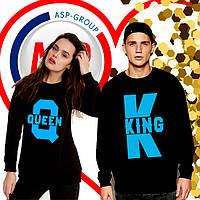 Свитшоты парные для влюбленных king queen большие буквы изготовление продукции за 1 день