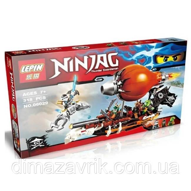 "Конструктор Lepin 06029 (Аналог Lego Ninjago 70603) ""Пиратский дирижабль штурмовик"" 318 деталей"