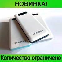 Внешний аккумулятор PowerBank Samsung 40000 mAh!Розница и Опт