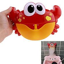 Самая популярная детская игрушка для ванной – Краб Пузырик