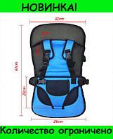 Детское автомобильное кресло Multi-Function Car Cushion NY-26!Розница и Опт