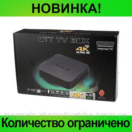 ТВ-приставка Smart Box MAQ-4k 1Гб/8Гб!Розница и Опт