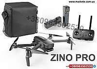 Zino PRO HUBSAN квадрокоптер дрон камера 4K дальность 4км