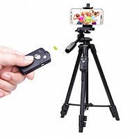Штатив телескопический трипод с пультом ДУ профессиональный для камеры и телефона Yunteng VDT 5208 Tripod
