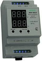 Реле уровня ADC-0312, 220-230 V AC