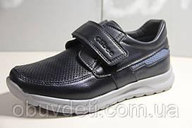 Школьные  туфли ,повседневные  для мальчика  Clibee 32 - 21,3 см