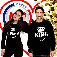 Свитшоты парные для влюбленных короны king queen звезды изготовление продукции за 1 день