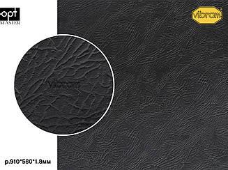 CALIFORNIA (7963), цв.черный (AA), т. 1.8мм профилактика Vibram