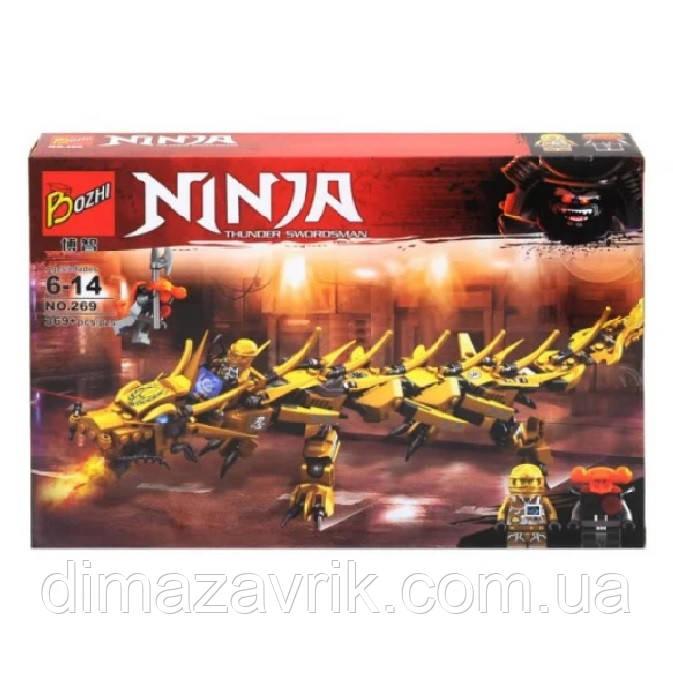 """Конструктор Bozhi 269 (Аналог Lego Ninjago) """"Золотой дракон"""" 369 деталей"""