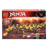 """Конструктор Bozhi 269 (Аналог Lego Ninjago) """"Золотой дракон"""" 369 деталей, фото 1"""