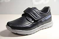 Качественные туфли повседневные  для мальчика  Clibee 36 - 23,7 см
