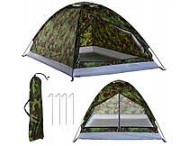 Туристическая палатка 2х2 м  MORO, фото 1