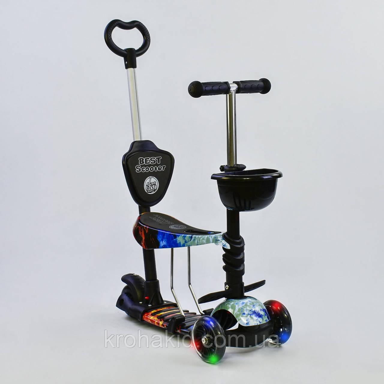 Самокат-беговел 5в1 Best Scooter с родительской ручкой, светящиеся колеса 21500
