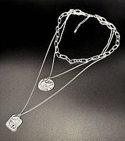 Колье цепочки 3 в 1 с подвесками медальонами (цвет серебро)