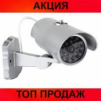 Камера муляж Dummy ir Camera PT1900!Хит цена