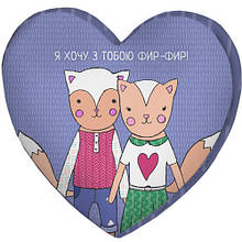 Подушка пуф сердце 3D интерьерная размер 40х40х7,5 см Котики
