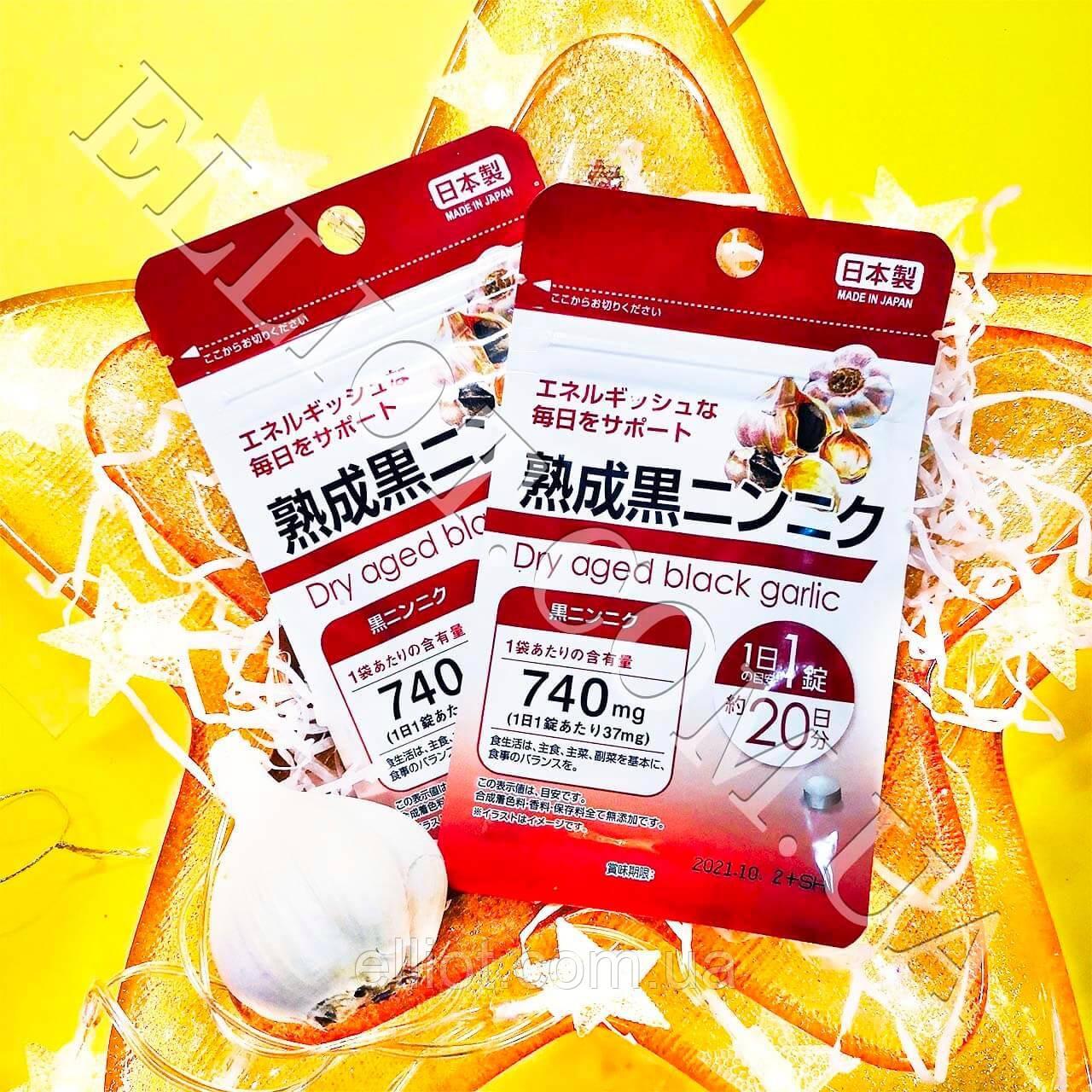 Екстракт часнику Garlic Daiso Японія