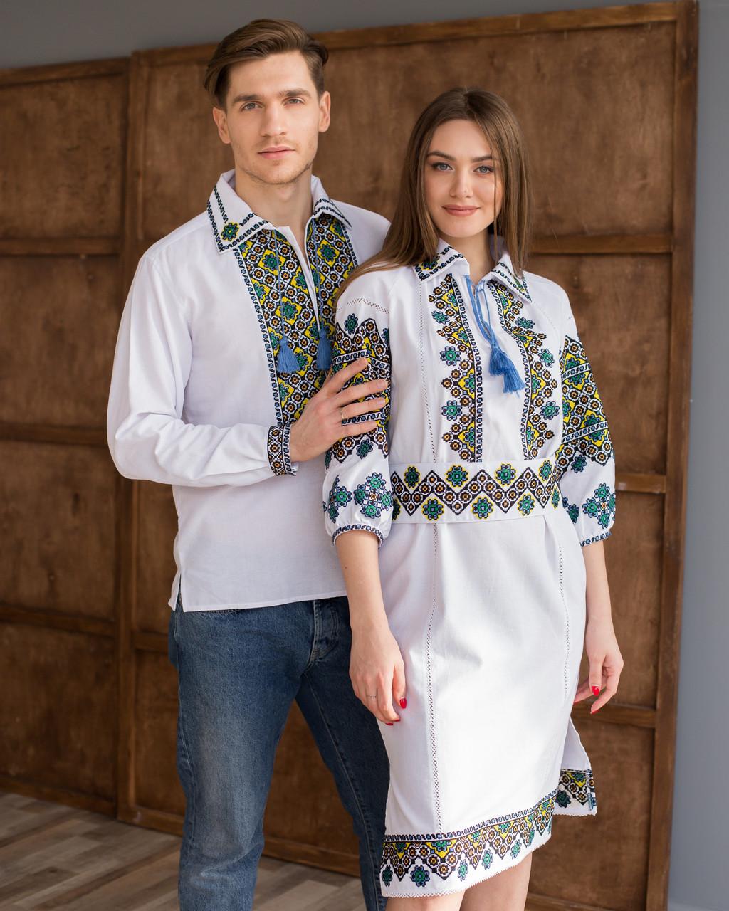 Парні вишиванки чоловіча сорочка і жіноча сукня